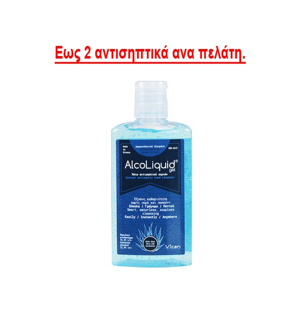 VICAN ALCOLIQUID GEL 100ML