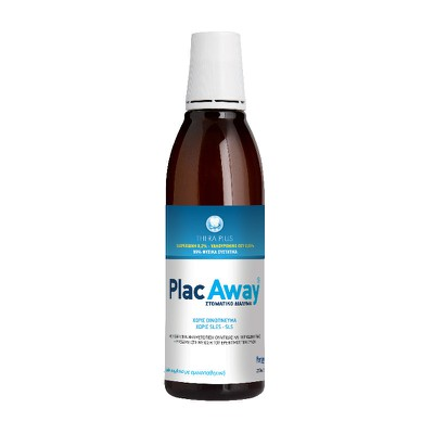 Omega Pharma - Plac Away Thera Plus Solution 0,20% - 250ml