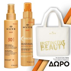 Nuxe Sun Melting Spray High Protection SPF50 Αντηλιακό Σπρέι Σώματος - Προσώπου 150ml + Nuxe Sun Moisturising Protective Milky Oil for Hair Αντηλιακό Μαλλιών 100ml. Σετ αντηλιακής προστασίας.