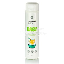 Panthenol Extra Baby Shower & Shampoo, 300ml