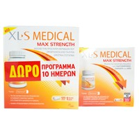 XL-S MEDICAL MAX STRENGTH 120TABL (PROMO+40TABL ΔΩΡΟ)