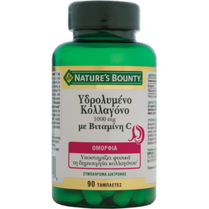 Natures bounty hydrolyzed collagen 1000mg   vitamin c 90caps