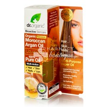 Dr.Organic Moroccan Argan Oil LIQUID GOLD 100% PURE OIL - Μαλλιά Δέρμα Νύχια Χείλη, 50ml