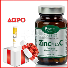Power Health Platinum ZINC plus C - Ανοσοποιητικό, 30caps