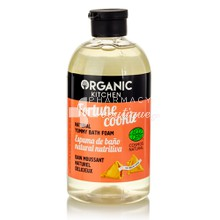 Organic Kitchen Fortune Cookie Natural Yummy Bath Foam - Φυσικό αφρώδες αφρόλουτρο, 500ml