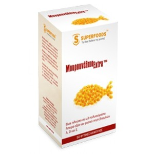 Superfoods food supplement cod liver oil extra 50caps