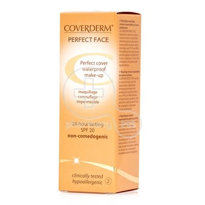 COVERDERM - PERFECT FACE SPF20 Νο2 - 30ml