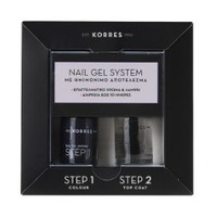Korres Σετ Nail Gel System Dark Mauve & Top Coat