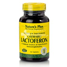 Natures Plus Lactoferon (Colostrum) - Πρωτόγαλα, 90 chewable tabs