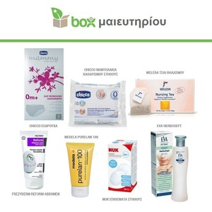 S3.gy.digital%2fboxpharmacy%2fuploads%2fasset%2fdata%2f6723%2fspecial box pregnacy room