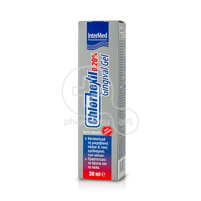 INTERMED - CHLORHEXIL GINGIVAL GEL 0.20% - 30ml