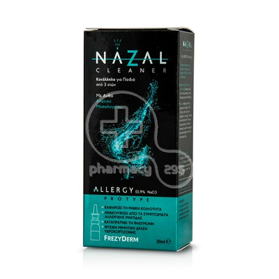 FREZYDERM - NAZAL CLEANER Allergy -30ml