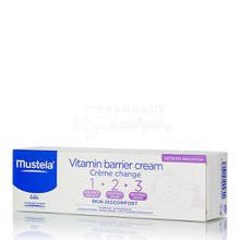 Mustela Vitamin Barrier Cream - Αλλαγή Πάνας, 50ml