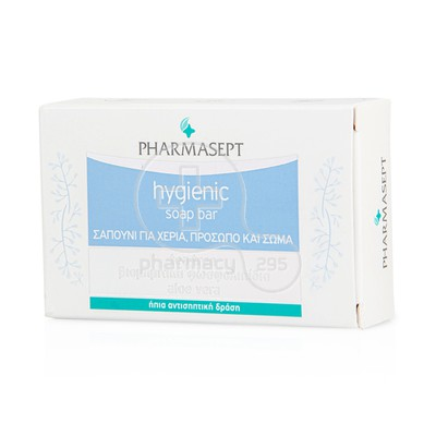 PHARMASEPT - HYGIENIC Soap Bar - 100gr