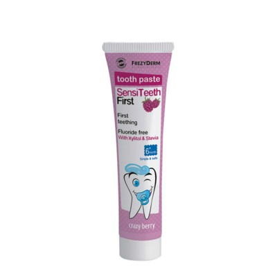 Frezyderm - SensiTeeth First Tooth Paste - 40ml