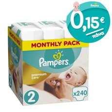 Pampers Premium Care MONTHLY PACK No2, 3-6Kg 0,15€/Πάνα 240 Τμχ.