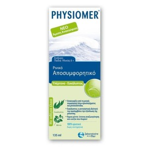 Physiomer spray nasal decongestant 135ml