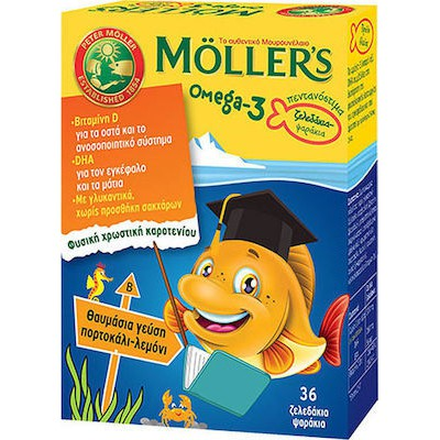 MOLLERS OMEGA3 JELLY ΠΟΡΤΟΚΑΛΙ