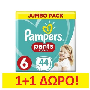 S3.gy.digital%2fboxpharmacy%2fuploads%2fasset%2fdata%2f28061%2fpampers pants no6 44s  1