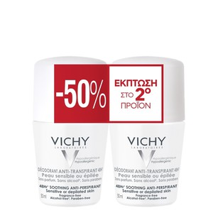 Vichy   2x deodorant roll on sensitive 2x50ml
