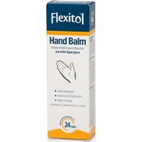 FLEXITOL HAND BALM IMPROVED FORMULA 56G