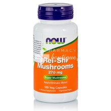 Now Rei-Shi Mushrooms 270mg (Reishi/Shiitake) - Ανοσοποιητικό, 100caps