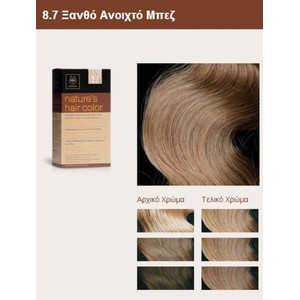 Apivita nature s hair color 8.7