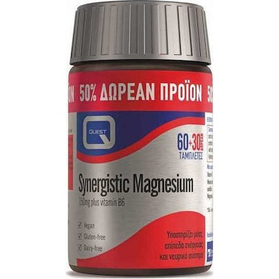 QUEST SYNERGISTIC MAGNESIUM 60 TABS + 30