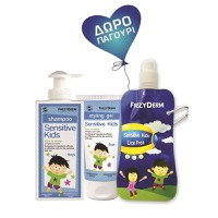 Frezyderm Sensitive Kids Shampoo & Styling Gel + Δώρο Παγούρι