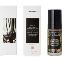 Korres Black Pine Lifting Firming & Brightening Foundation BPF2 30ml - Μαύρη Πέυκη Συσφικτικό & Ανορθωτικό Make-Up
