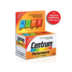 Centrum Performance 30 δισκία