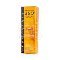 HELIOCARE - 360 Color Gel Oil-Free Bronze SPF50+ - 50ml