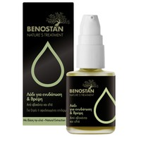 BENOSTAN OIL ΕΝΥΔΑΤΩΣΗΣ & ΘΡΕΨΗΣ 30ML