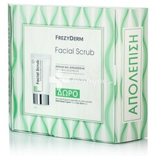 Frezyderm Σετ Facial Scrub Gel, 100ml & Δώρο Mild Wash Liquid 15ml & Eye Balm 5ml