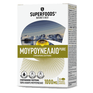 Superfoods cod liver oil pure 1000mg