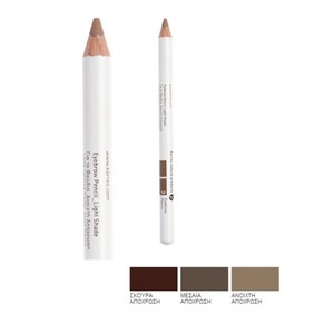 Eyebrow pencil 3 light shade