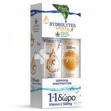 Power Health Σετ Hydrolytes Sports With Stevia, 20s + ΔΩΡΟ Vitamin C 500 20s