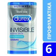 Durex Invisible Extra Sensitive Extra Thin Προφυλακτικά 6τμχ. Invisible έξτρα λεπτό, έξτρα ευαίσθητο, τα λεπτότερα προφυλακτικά που έχει παρουσιάσει η Durex.