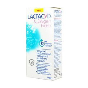 LACTACYD Oxygen fresh ultra refreshing λοσιόν καθα