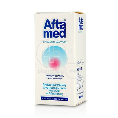 AFTAMED - Oral Mouthwash - 150ml