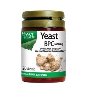 20180122095938 power health power yeast 120 tampletes