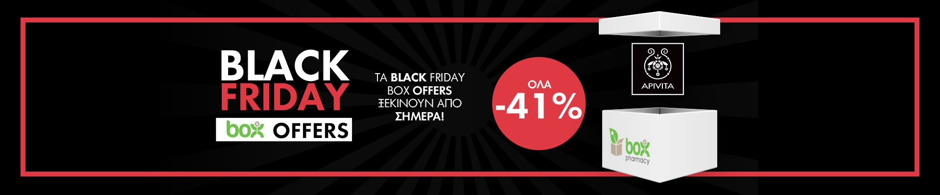 BLACK FRIDAY Apivita -41%