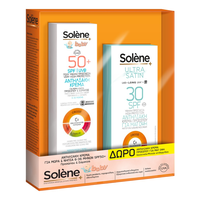 SOLENE SUNCARE BABY CREAM SPF50 100ML (PROMO+FACE CREAM ULTRA SATIN NORMAL&MIX SKIN SPF30 50ML)