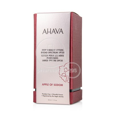 AHAVA - APPLE OF SODOM Deep Wrinkle Lotion SPF30 - 50ml
