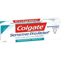 COLGATE SENSITIVE PRO-RELIEF  PASTE 75ML