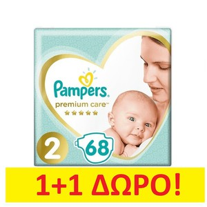 Pampers no2 68panes 4  1