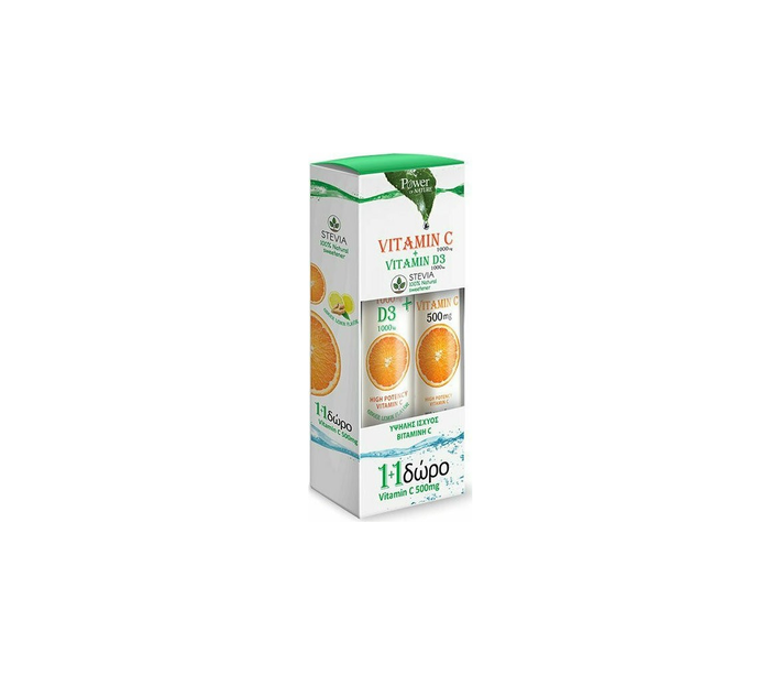 POWER HEALTH VITAMIN C 1000MG+VITAMIN D 1000IU 24EFF. TABL (PROMO+VITAMIN C 500MG 20EFF. TABL)
