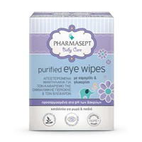 PHARMASEPT BABY EYE WIPES 10ΤΕΜ