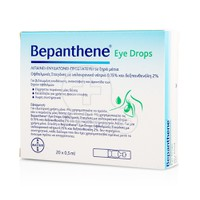 BEPANTHENE - Eye Drops - 20x0.5ml