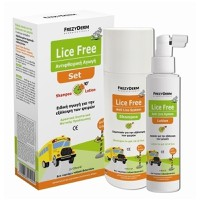 FREZYDERM LICE FREE SET (SHAMPOO 125ML+LOTION 125ML)
